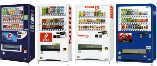 イーグル商事-取扱い自販機の一例